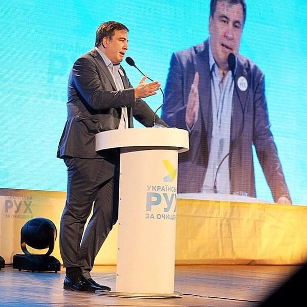 Фото: Саакашвили удивил собственным внешним обликом