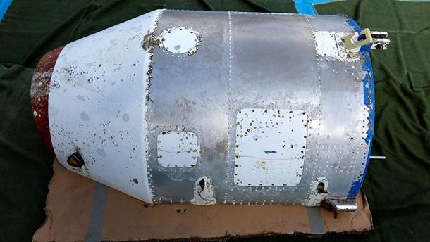 Фото: У берегов Токио обнаружены осколки ракеты КНДР