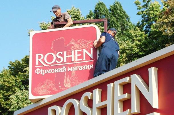 Фото: На Святошино демонтирован киоск Roshen