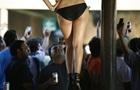 Активисты латвийского центра по защите прав женщин создали проект Секс