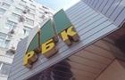 В России продают медиахолдинг РБК - СМИ