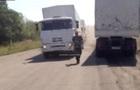 Российская гуманитарная колонна изменила маршрут движения