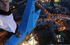 Українець зізнався у перефарбуванні зірки на московській висотці