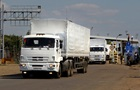 В Украину поехала 221 машина с гуманитарным грузом из России – ОБСЕ