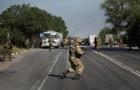 Обзор зарубежных СМИ: Россия открывает новый фронт в войне против Украины