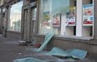 В Киеве напали на отделение банка Русский стандарт