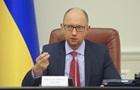Итоги 29 августа: МВФ выделил Украине очередной транш, Яценюк предложил взять курс на вспупление в НАТО