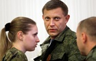 В ДНР заявили о втором широкомасштабном наступлении