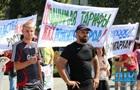 В Херсоне местные жители разогнали пророссийский митинг