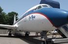 Два самолета Элвиса Пресли выставили на продажу