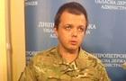 Комбат  Донбасса  Семенченко снял балаклаву