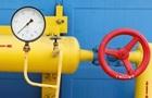 Начались реверсные поставки газа из Словакии в Украину