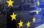 Рада поддержала курс Украины на членство в Евросоюзе