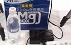 У Японії винайшли акумулятор, що працює на воді