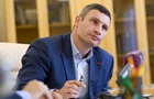 Кличко выделил землю в столице киевлянам-участникам АТО