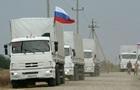 Україна не отримувала повідомлень про нову гуманітарку РФ - РНБО