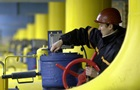 Нафтогаз купуватиме валюту для розрахунку за газ безпосередньо у Нацбанку