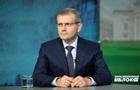Экс-вице-премьер Украины пойдет на выборы в Раду от Оппозиционного блока