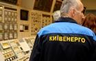 В Киевэнерго решили, когда включат отопление киевлянам