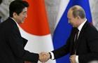 СМИ: Япония отозвала приглашение Путину