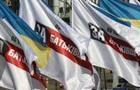 ВВС Україна: Що з тобою,  Батьківщино