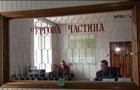 В Житомирской области мужчина зарезал жену и приятеля