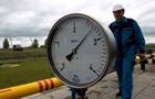 Україна не отримала від Росії прийнятну пропозицію щодо газу - Продан