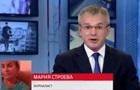 Конфуз в эфире: на российском ТВ рассказали не ту версию событий...