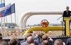 Итоги 19 октября: Заявления Яценюка по газу и поиск субмарины в Швеции