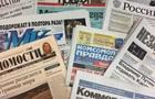 Пресса России: Сценарии отношений с Украиной
