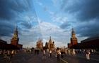 Moody s знизило рейтинги Москви, Санкт-Петербурга і трьох держкомпаній РФ