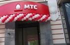 МТС Україна продала своє майно у Криму