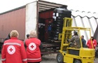 В Днепропетровск прибыла гуманитарная помощь из Германии