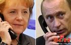 Из памяти выпало . Ошибка Меркель стала поводом для шуточной песни