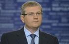 Вилкул назвал циничными рекомендации института национальной памяти