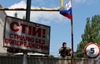 НАТО: Российские военные по-прежнему остаются в Украине