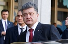 Реформи дозволять Україні через шість років подати заявку на членство в ЄС