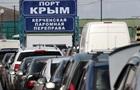 На Керченській переправі в черзі застрягли понад 700 машин
