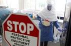 В США одобрили два теста для выявления вируса Эбола в организме