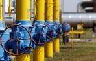 Россия спишет $100 кубометров для Украины за счет экспортной пошлины