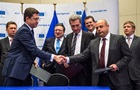 Зимний газ: о чем договорились Киев и Москва