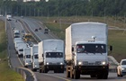 Российский гуманитарный конвой покинул Украину