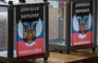СБУ предупреждает о провокациях на  выборах  в ДНР и ЛНР