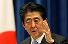 Японское правительство приняло решение о роспуске нижней палаты парламента