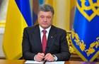 Порошенко хочет новое правительство, но во главе с Яценюком