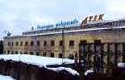 Під час обшуку на київському заводі АТЕК вилучено зброю