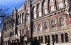 Нацбанк потребовал от банков остановить работу в ДНР и ЛНР