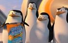 Пінгвіни Мадагаскару: прем єра в Україні відбудеться 27 листопада