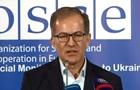 Брифинг украинской миссии ОБСЕ: онлайн-трансляция