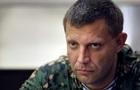 Захарченко приказал на предприятиях ТЭК ввести внешнее управление